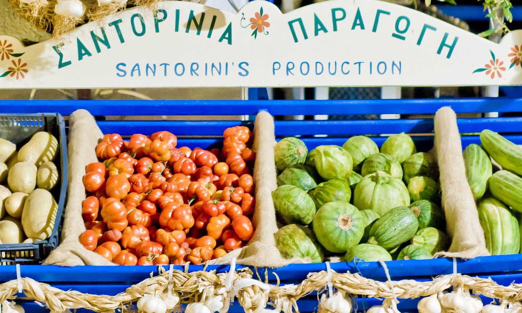 Παραδοσιακά Προιόντα Οία Σαντορίνη | Kastro Oia Houses